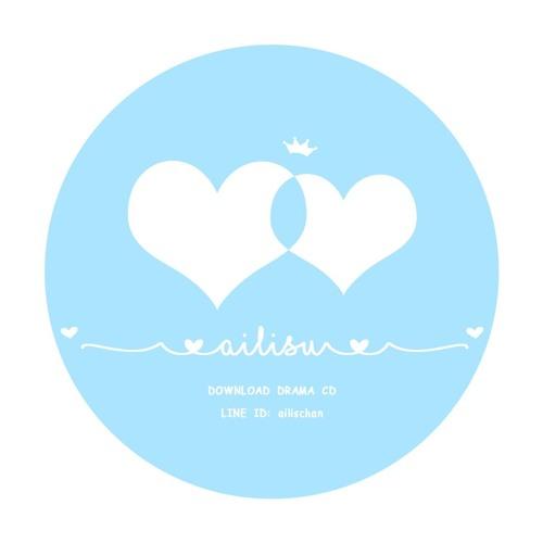 Drama CD R18 by AILISU☆ by AILIS ☆ · · · on SoundCloud