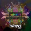 Coldplay - Hymn For The Wekend (Noizboy Remix)