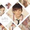 BTS - Just One Day (하루만) Official Instrumental