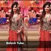 Balochi Wedding Song Gul Mani Banoor Bi | Balochi New Songs | Baloch Tube