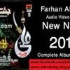 Main Paidal Chala Karbala - Farhan Ali Waris 2016