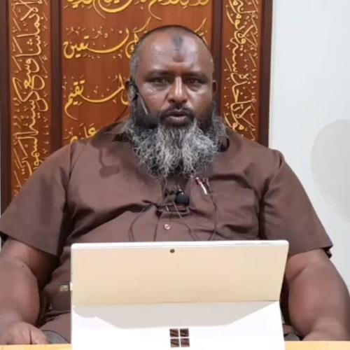 Quran Thafseer By Dr Muhammad Iyaz Abdul Latheef Surah Al