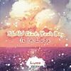 3LAU feat. Yeah Boy - Is It Love (Livmo Remix)