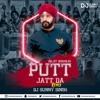 Diljit Dosanjh Putt Jatt Da Remix By DjSunnySinghuk