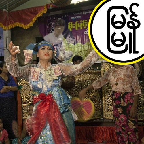 Cultural Evolution and Myanmar Religion