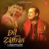 Rahat Fateh Ali Khan Dil Zaffran Mp3