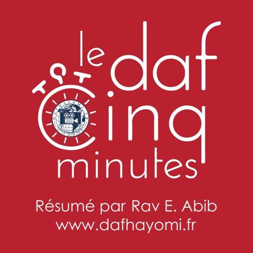 RÉSUMÉ MENAHOT 104 DAF EN 5MIN DafHayomi.fr