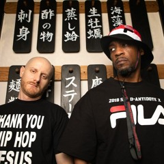 250: Masta Ace and Marco Polo