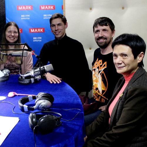 Эфир программы «Акценты» на «Радио России. Иркутск» с выпускниками #ШЭПР14 и Еленой Твороговой