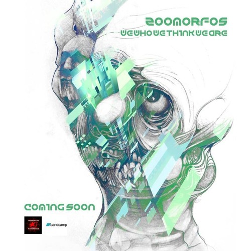 I See Aliens   ( Out Soon On Underground Experience )