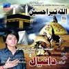 Allah Tera Hussain (A.S) - Daniyal 2016