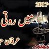Sadma Hussaini - Irfan Haider Nohay 2018