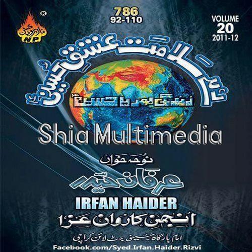 Rahe Salamat Ishq-e-Hussaini - Irfan Haider 2012 by Irfan