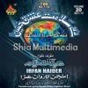Mola Abbas (A.S) - Irfan Haider 2012