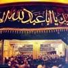 Tur pe Ne Syed (A.S) Watna Tu - Hassan Sadiq Noha