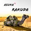Asuka Takahashi - Rakuda