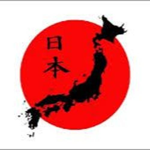 Japanese - Male - Fumio