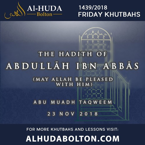 The Hadith Abdullah Ibn Abbas (may Allah Be Pleased With Him)