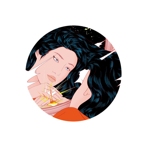 Peggy Gou - 'It Makes You Forget (Itgehane) (I:Cube Remix)'
