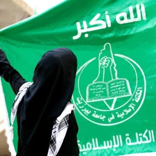 صَفَحات المَجد || فريق نُجوم غُرباء || الكُتلة الإسلاميّة