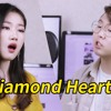 Alan Walker - Diamond Heart (feat. Sophia Somajo) acoustic Cover(커버) by. High Cloud