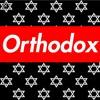 Orthodox Portada del disco