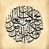 Download تلاوة رائعة من سورة النساء للشيخ د.عبدالعزيز الأحمد Mp3
