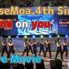 MeseMoa.  Shine on you
