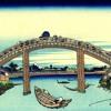 Mannen bridge
