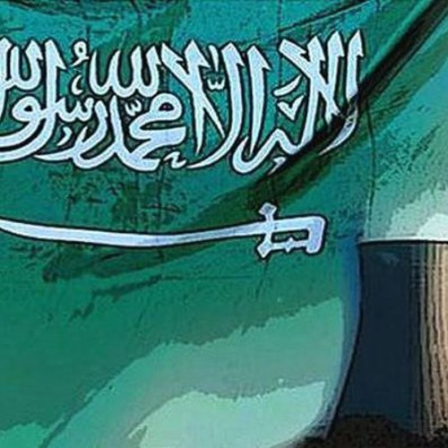 Nuclear energy; Saudi Arabia's coming Washington battle