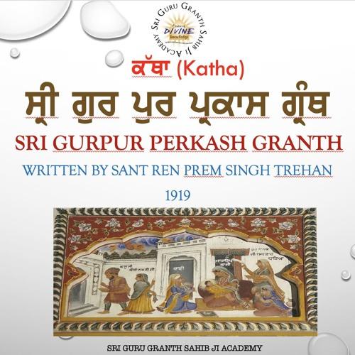 Perkash Diharra Guru Nanak Dev Ji 2018