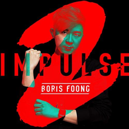 IMPULSE 2 (DJ Mix) - Boris Foong