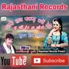 Sarsu K Aagya Phoole Remix Dj Ashu Singer Ramkhiladi Gurjar