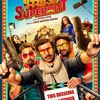 Download Bhaiaji Superhit 2018 Movies Couch 720p HD Film