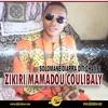Zikiri Mamadou Coulibaly - Solomane Diarra Dit Champi