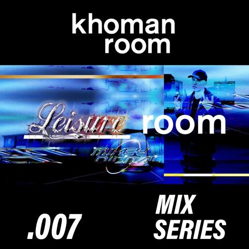 .007 Leisure Room