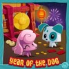 Animal Jam and Animal Jam Play Wild! OST - Chinese New Year Party