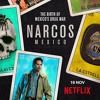 Tuyo - Rodrigo Amarante - Narcos' Netflix theme | PIANO Instrumental
