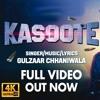 Kasoote Dj hard remix by dj gurmeet nigana Haryanvi song gulzar channiwala
