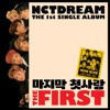My First and Last (마지막 첫사랑)- NCT DREAM