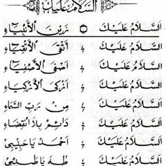 KEDUNG PRING QOMARUN  MUSTOFA M Syarif  _ 02 Ridwan Asyfi