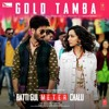 Gold Tamba Mp3