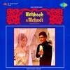 Jaane Kyun Log Mohabbat Kiya Karte Hein - Unplugged - Vicky Singh