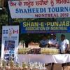 Satinder Sartaj - Tere Pind Walo #ShanePunjabMtl