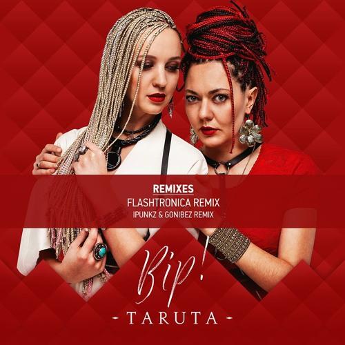 Радіопрем'єра | TaRuta — Вір (Flashtronica Remix)