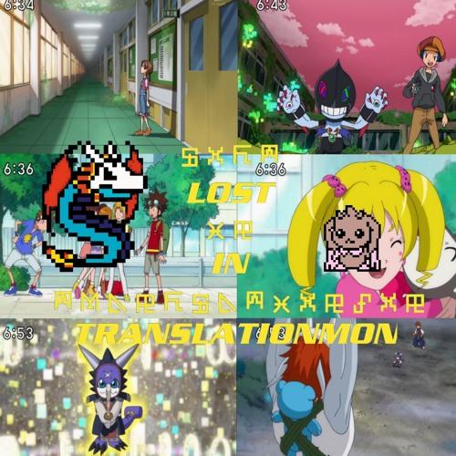 Episode 159 - Pokemon Wins