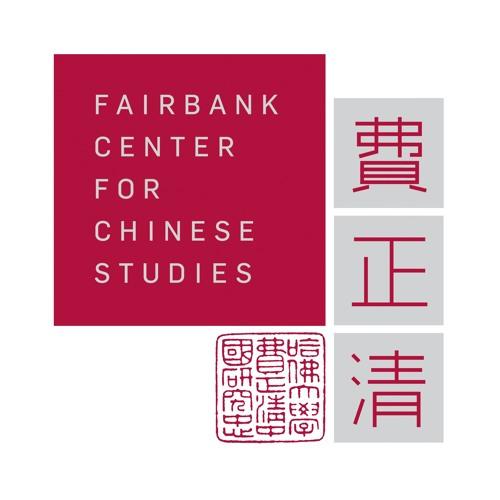 The Feminist Awakening in China, with Leta Hong Fincher