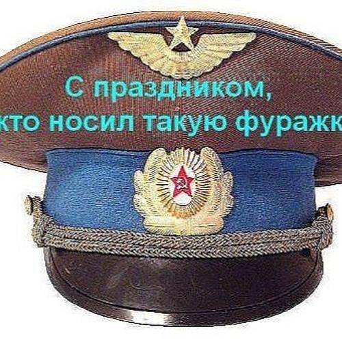 Поздравление военного пенсионера в прозе