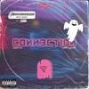 Download 6. Y Trip prod- AB Fresh Mp3