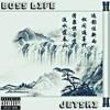 Boss Life Melodic Trap Beat Yfn Lucci X Offset Type Beat Mp3